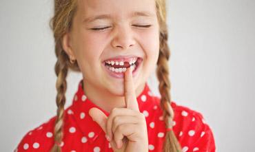 Травма зубов